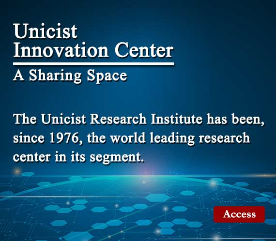 Unicist Innovation Center
