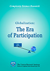 Globalization: The Era of Participation