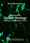 Introduction to Unicist Strategy