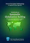 Sustainable Globalization Building