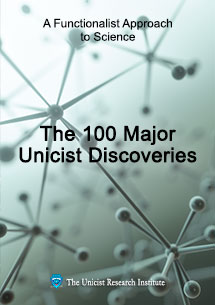 The 100 Major Unicist Discoveries